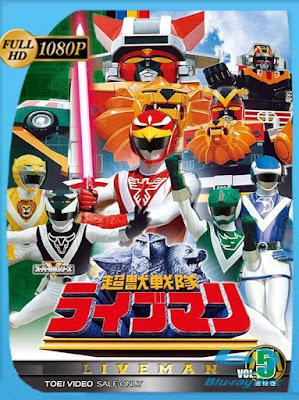 Chōjū Sentai Liveman Vol. 05 (1988) [1080p] Latino [GoogleDrive] [MasterAnime]