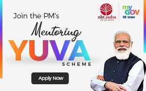 Pm Mentoring YUVA Scheme Full Details