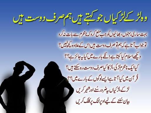 fiance relationship islam