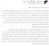 beoutq sport chanal الموعد الرسمى لعودة قنوات بي اوت كيو والترددات الجديدة وطريقة تحديث جهاز الاستقبال