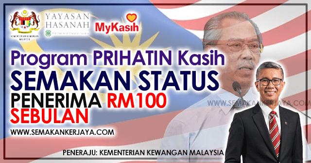 Semakan Status Penerima RM100 Sebulan