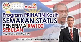 Semak Status Penerima RM100 Sebulan   Program PRIHATIN Kasih