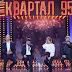 """НОВА ПІСНЯ """"КВАРТАЛУ-95"""" ВИКЛИКАЛА ХВИЛЮ НЕВДОВОЛЕННЯ У ЛЮДЕЙ"""