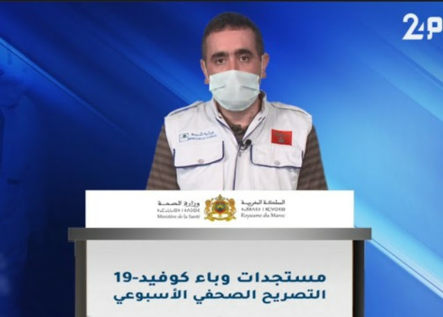 رقم قياسي جديد في المغرب.. 1283 إصابة جديدة بكورونا و18 وفاة و365 حالة شفاء.