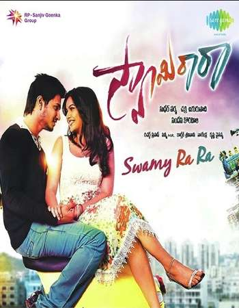 Poster Of Swamy Ra Ra 2013 Hindi Dual Audio  300MB UNCUT  720p  HEVC Free Download Watch Online world4ufree.org