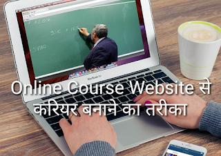 Free online course website