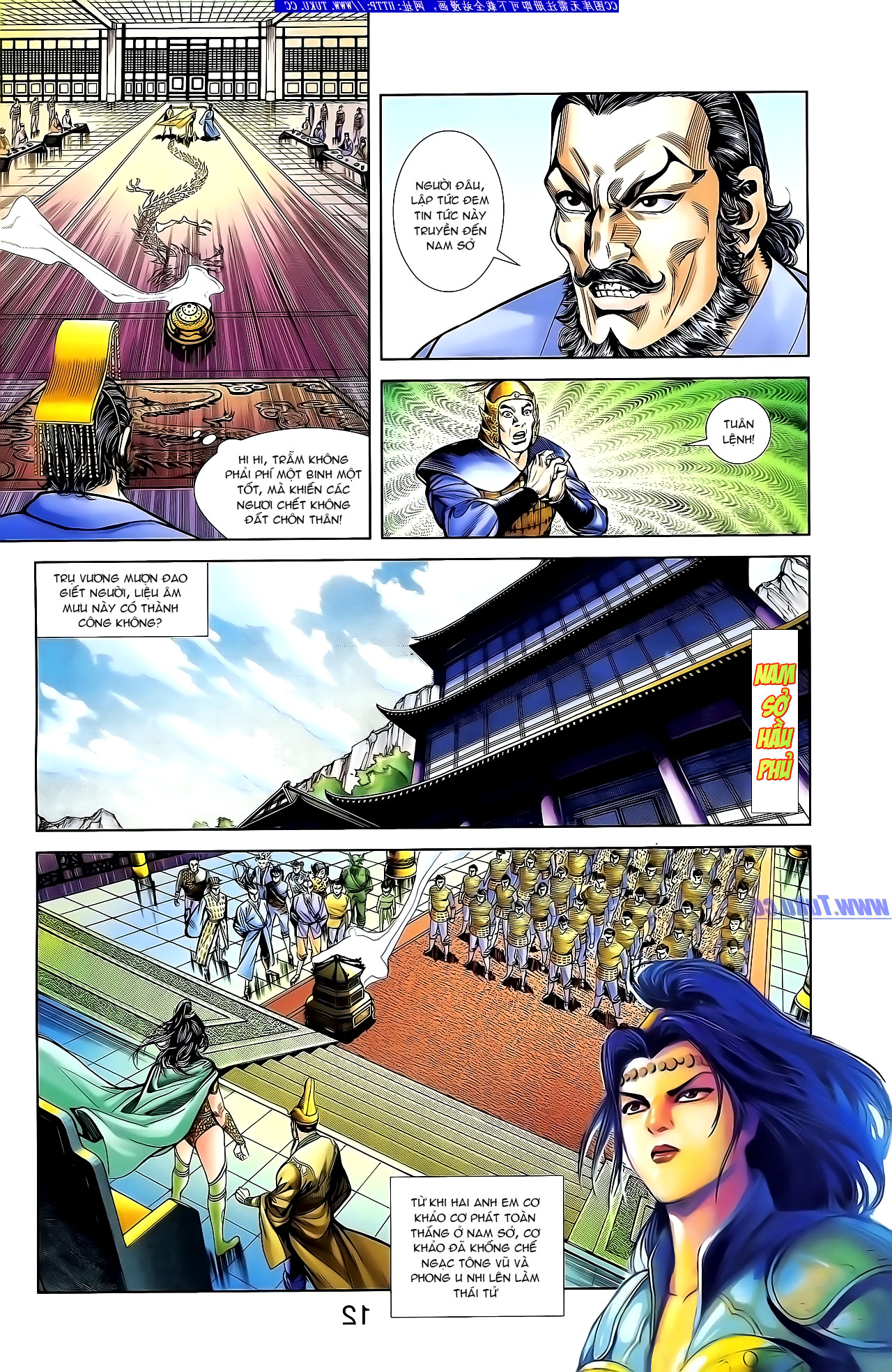 Cơ Phát Khai Chu Bản chapter 132 trang 23
