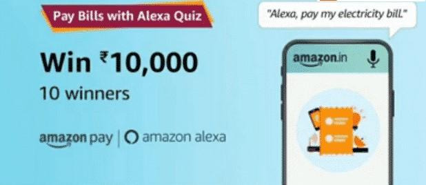 Amazon Pay Bills With Alexa Quiz Answers