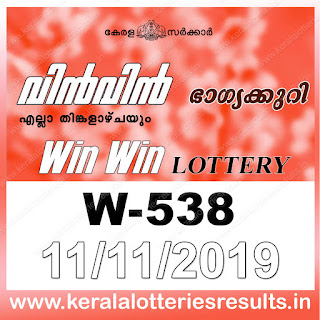 "Keralalotteriesresults.in, ""kerala lottery result 11 11 2019 Win Win W 538"", kerala lottery result 11-11-2019, win win lottery results, kerala lottery result today win win, win win lottery result, kerala lottery result win win today, kerala lottery win win today result, win winkerala lottery result, win win lottery W 538 results 11-11-2019, win win lottery w-538, live win win lottery W-538, 11.11.2019, win win lottery, kerala lottery today result win win, win win lottery (W-538) 11/11/2019, today win win lottery result, win win lottery today result 11-11-2019, win win lottery results today 11 11 2019, kerala lottery result 11.11.2019 win-win lottery w 538, win win lottery, win win lottery today result, win win lottery result yesterday, winwin lottery w-538, win win lottery 11.11.2019 today kerala lottery result win win, kerala lottery results today win win, win win lottery today, today lottery result win win, win win lottery result today, kerala lottery result live, kerala lottery bumper result, kerala lottery result yesterday, kerala lottery result today, kerala online lottery results, kerala lottery draw, kerala lottery results, kerala state lottery today, kerala lottare, kerala lottery result, lottery today, kerala lottery today draw result, kerala lottery online purchase, kerala lottery online buy, buy kerala lottery online, kerala lottery tomorrow prediction lucky winning guessing number, kerala lottery, kl result,  yesterday lottery results, lotteries results, keralalotteries, kerala lottery, keralalotteryresult, kerala lottery result, kerala lottery result live, kerala lottery today, kerala lottery result today, kerala lottery"