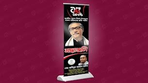 15 August Drop Down  Banner Design Free PSD  Bangla by GraphicsMaya