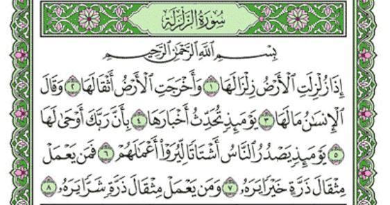 Surat Al Zalzalah Arab Latin Dan Terjemahan
