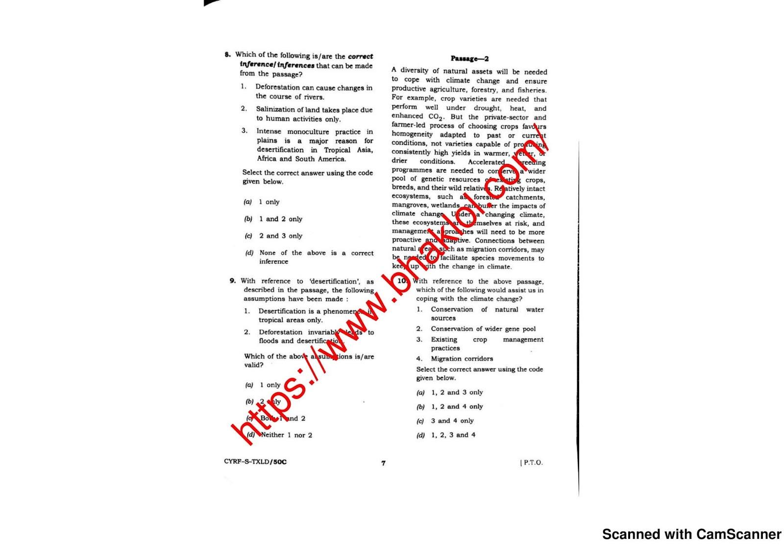 UPSC Prelims 2018 CSAT Question Paper PDF Download
