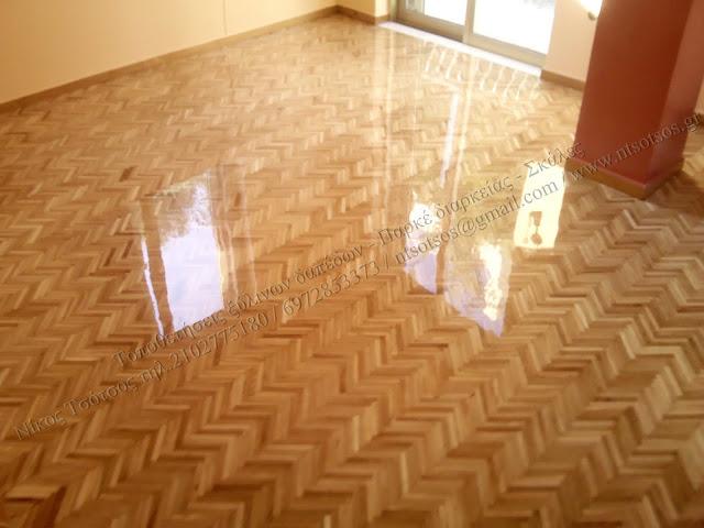Ξύλινο πάτωμα μωζαίκ παρκέ ψαροκόκαλο