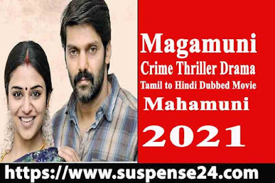 Magamuni Tamil Movie In Hindi Dubbed Movie Mahamuni (2021) confirm release Update