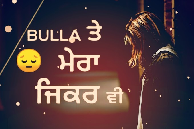 sad whatsapp status video | Punjabi breakup Status Video