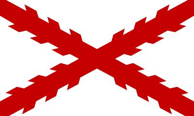 Origen y evolución de la bandera y el escudo de España