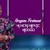 Audio:Maryjane Ferdinand-Ni heri Nipate kidogo:Download