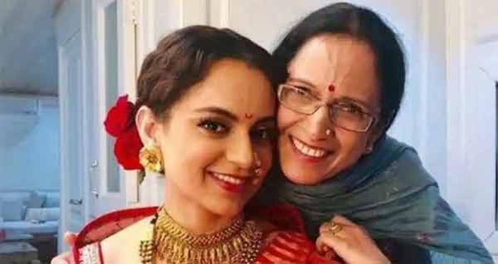 Actress Kangana and family to join BJP? , Bollywood, Kangana Ranaut, Mumbai, NCP, Congress, BJP, Shiva Sena, Himachal Pradesh, Mandhi, PM, Amith Sha, Mumbai, National, News, Entertainment
