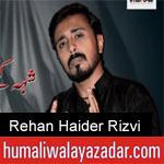https://humaliwalaazadar.blogspot.com/2019/09/rehan-haider-rizvi-noha-2020.html