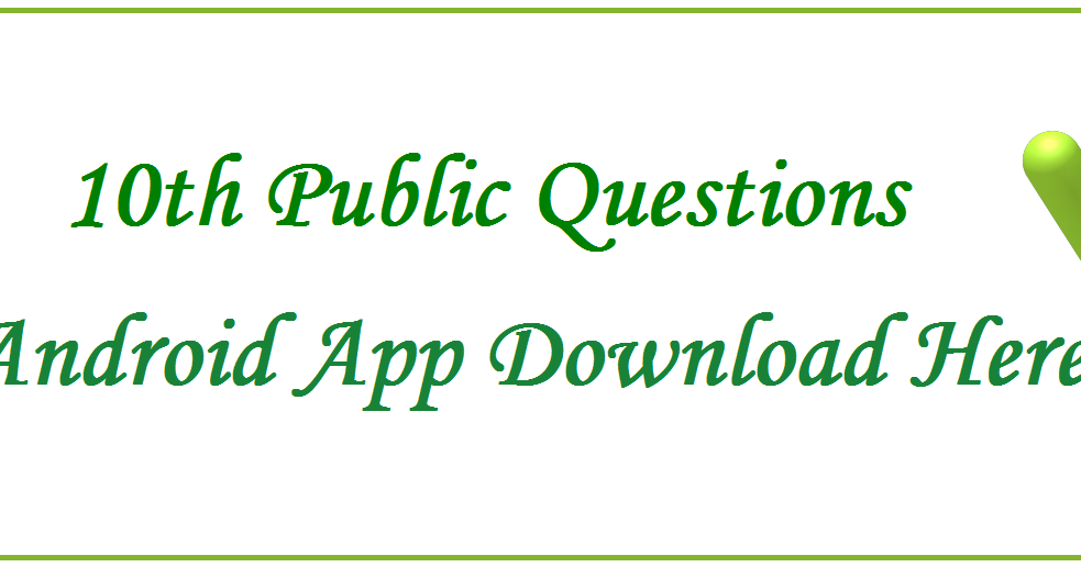 10th Exam Questions With Key Answers ~ TRB TNPSC