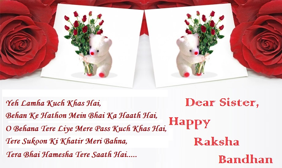 Cute Baby Wallpaper With Quotes In Hindi Wonderful Raksha Bandhan Wishes Live Photo Gallery