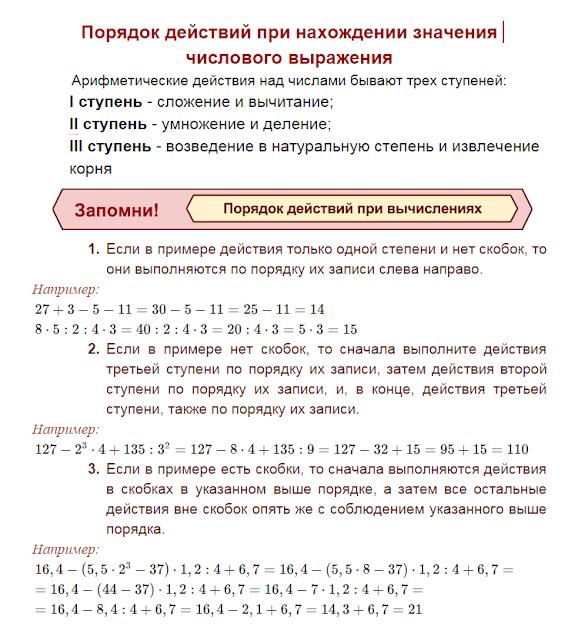 https://docs.google.com/document/d/1V6P0mXkWe1IQcD6Lui7smp30_T-2Gi6M0QVMnh4RtfM/edit