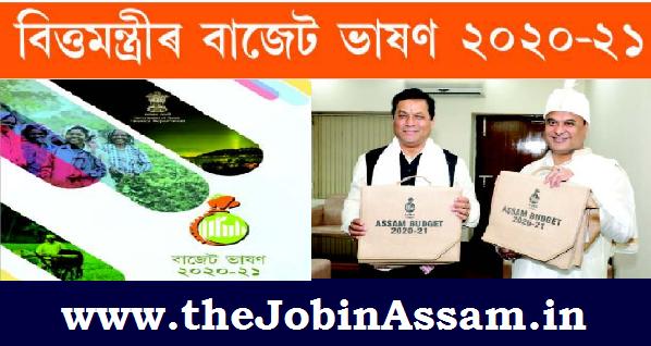 Assam Government Budget 2020-21