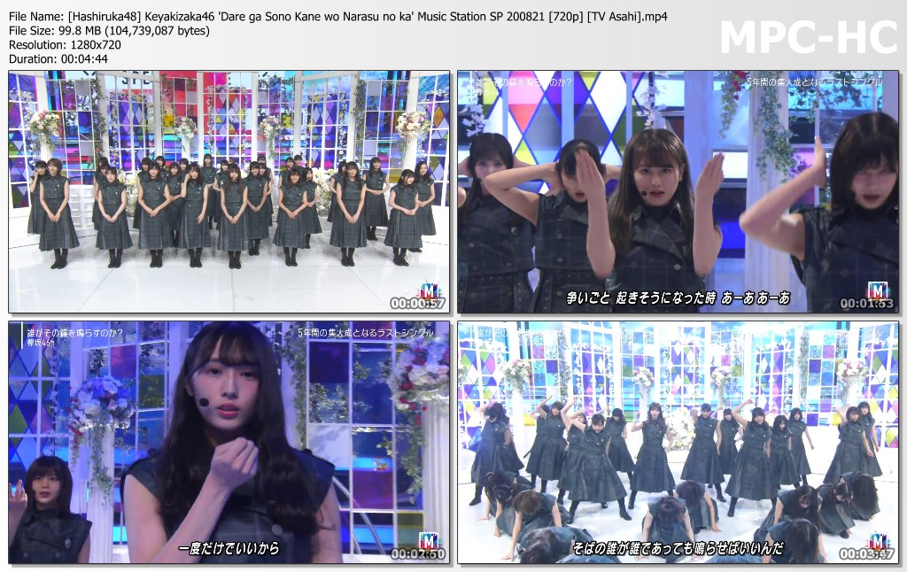 Keyakizaka46 – Dare ga Sono Kane wo Narasu no ka @Music Station SP 200821 (TV Asahi)