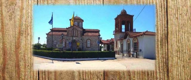 Μουσική εκδήλωση αγάπης στον Άγιο Αθανάσιο Κουρτακίου
