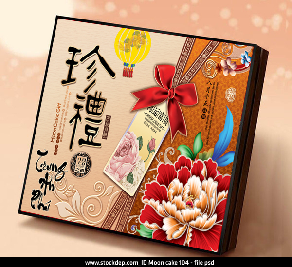 moon cake premium vector download file psd