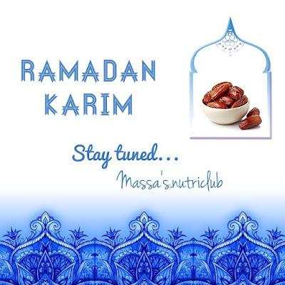 Benefits Ramadan cream