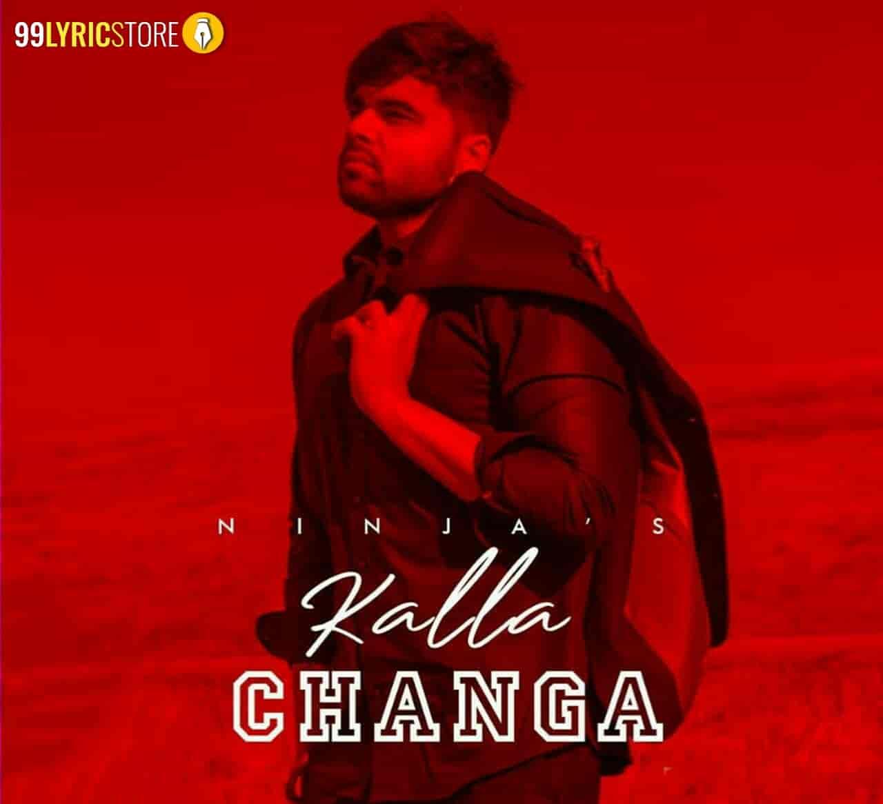 Kalla Changa Ninja Song Images