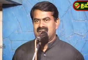 Seeman Speech 06-01-2015 – Tamilan Tv