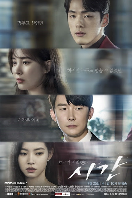 Drama Korea Time Subtitle Indonesia