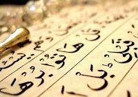 Kur'an-ı Kerim Sureleri 34 inci Ayetler Ayetleri Meali 34. Ayet Oku