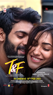 Tuesdays And Fridays First Look Poster 1