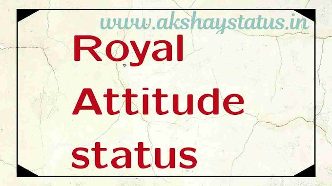 Attitude status in hindi |550+ letest royal attitude status hindi