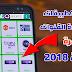 إقطع كابل الدش | افضل التطبيقات الجديدة لمشاهدة القنوات المشفرة و المفتوحة على هاتفك اليوم 2019