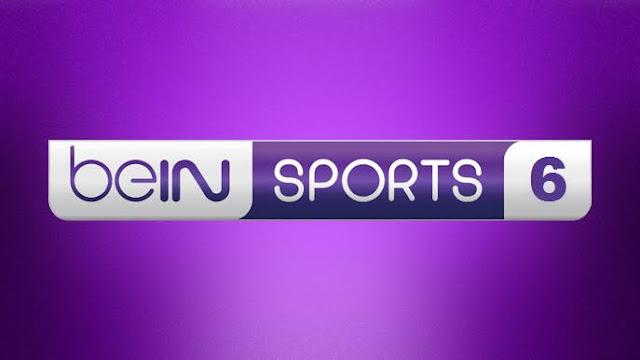 مشاهدة قناة بى ان سبورت 6 بث مباشر - beIN Sports HD 6 live tv