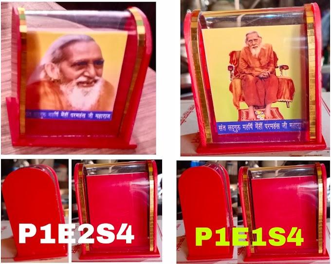 P1E2S4 पारदर्शी बॉक्स में गुरु महाराज के सुंदर चित्र । यात्रा गाड़ी आदि में लगाने योग्य