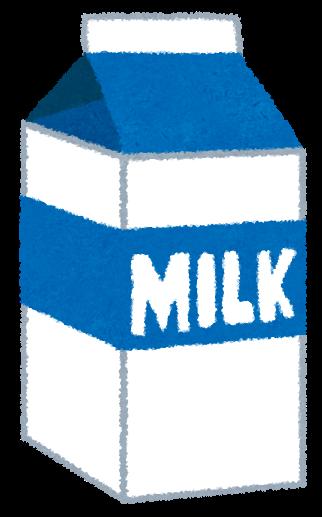 六角・ひし形/牛乳パックで小物入れを作る方法と5つのアレンジ