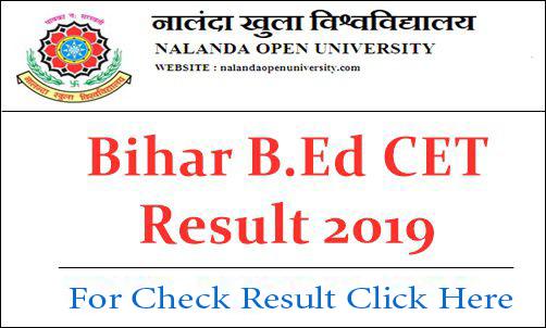 Bihar BEd CET 2019 का रिजल्ट