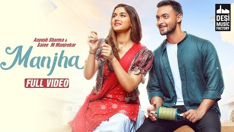 Manjha Song Lyrics By Vishal Mishra