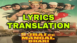 Dauda Dauda Lyrics in English | With Translation | – Suraj Pe Mangal Bhari