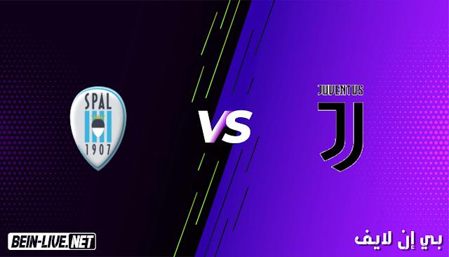 مشاهدة مباراة يوفنتوس و سبال بث مباشر اليوم بتاريخ 27-01-2021 في كأس ايطاليا