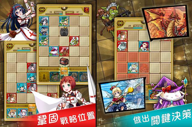 Dungeon Clash App
