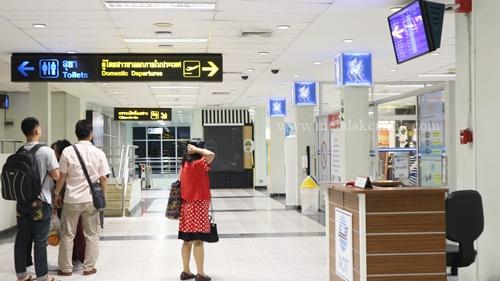 Hat Yai Int. Airport