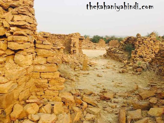 Bhooton ki Kahaniyan in Hindi | कुलधरा गांव की कहानी हिंदी में ~ thekahaniyahindi