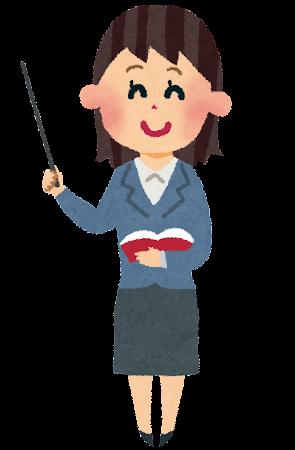 女性教師のイラスト(職業)