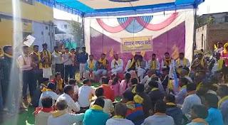 प्रमुख मांगो को लेकर गोड़वाना पार्टी ने किया समग्र क्रांति आंदोलन
